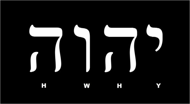 The Tetragrammaton is the name of the Divine Almighty God.  It is written from right to left as it appears.