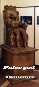 Tammuz statue Minotaur
